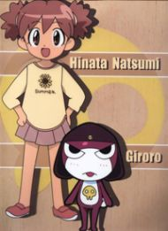 [large][AnimePaper]scans_Keroro-Gunsou_machiavelliantw_61245.jpg
